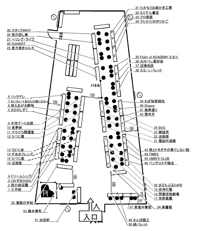 MGM2.12サークル配置図